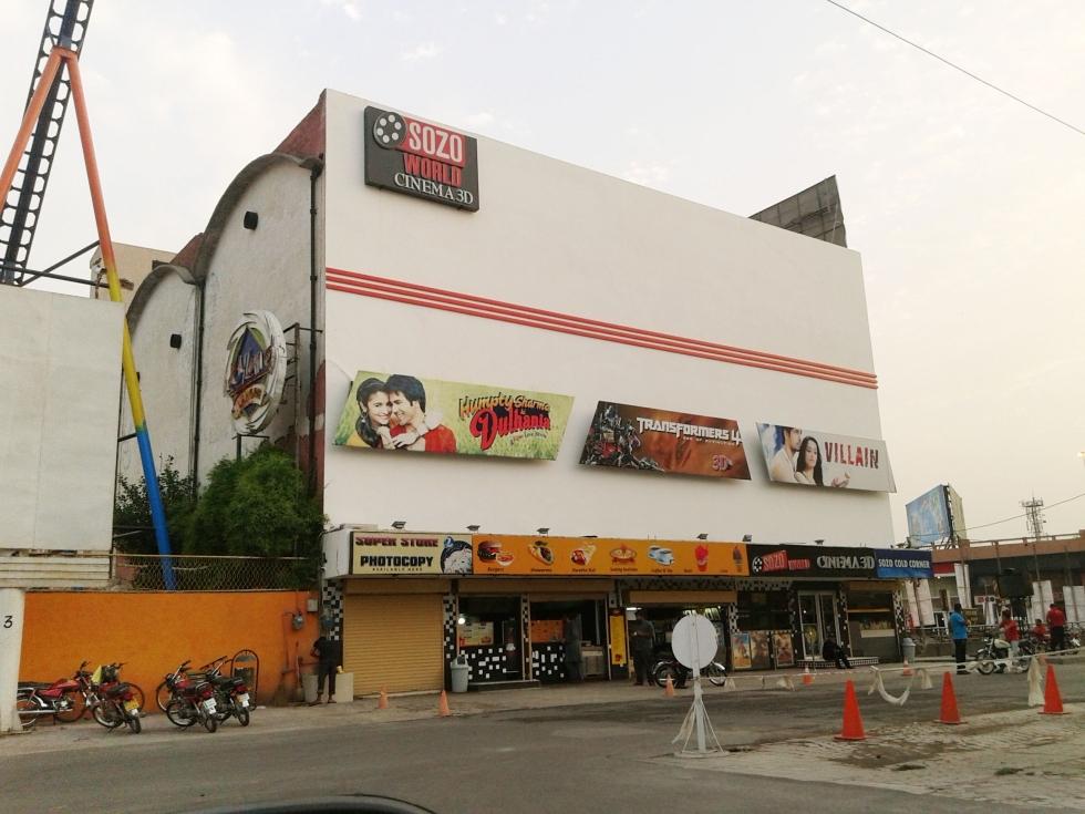 Sozo World cinema from outside