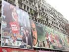Lollywood film hoardings