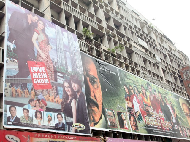 Lollywood film hoardings