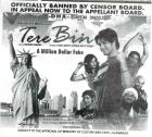 A Pakistani newspaper ad of Ali Zafar's debut Bollywood film TERE BIN LADEN, which was retitled as TERE BIN, in order to avoid any controversy.